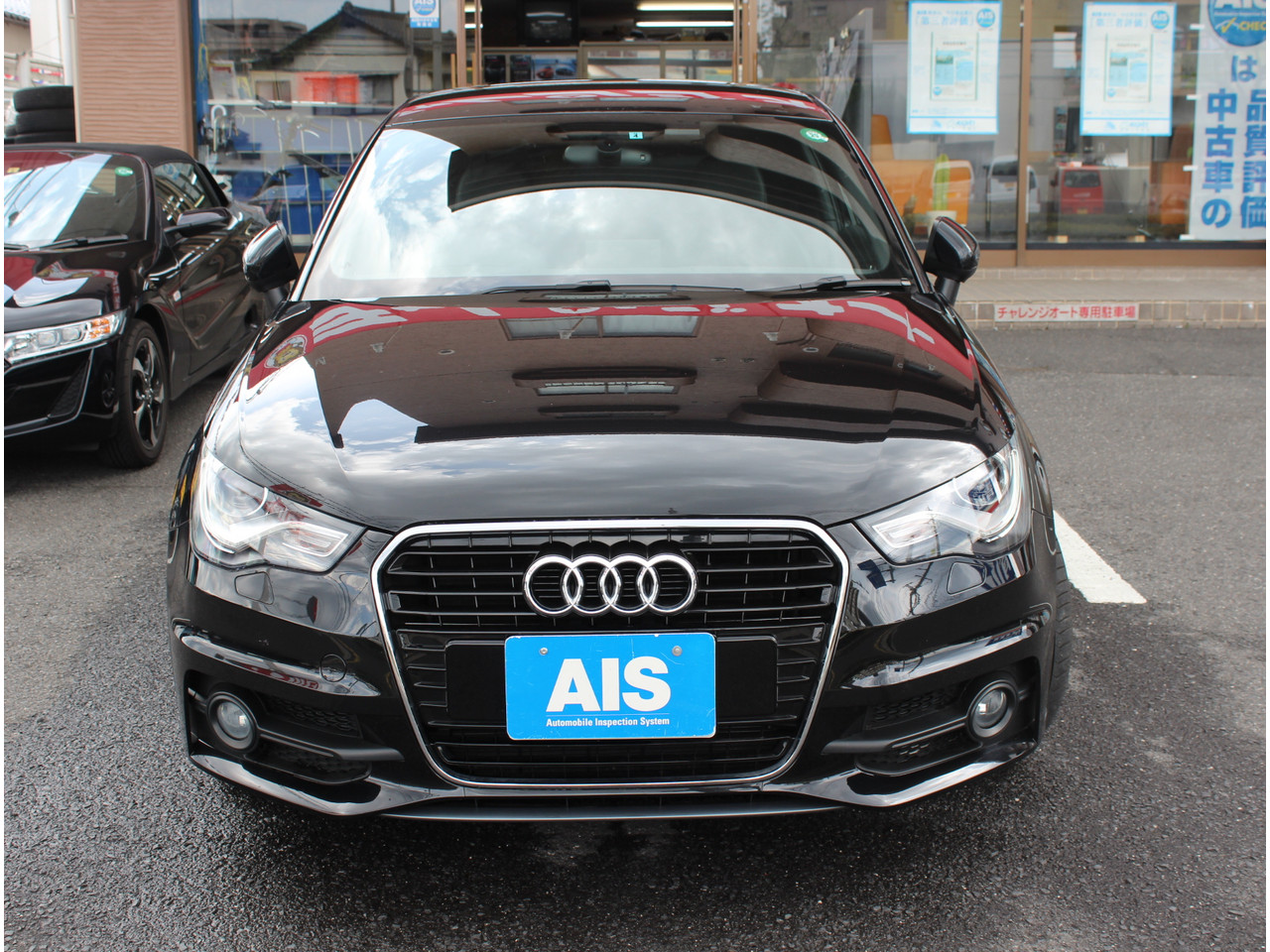 Import and buy AUDI A1 2013 from Japan to Nairobi, Kenya