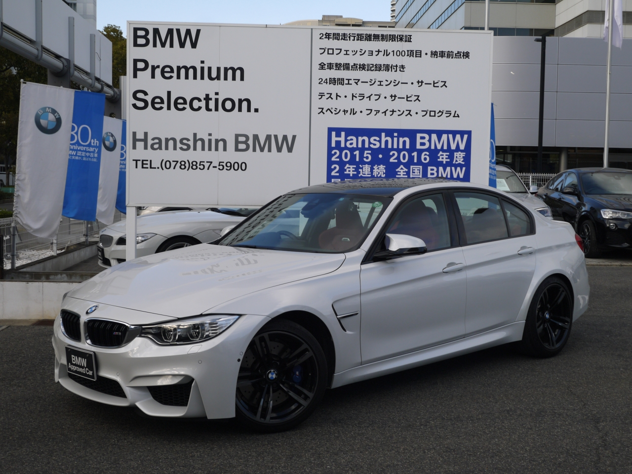 buy import bmw bmw m3 2015 to kenya from japan auction rh carimports co ke BMW Motorcycle Wiring Diagrams BMW WDS