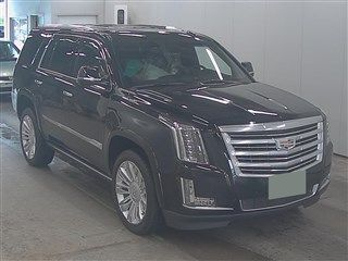 Buy/import CADILLAC ESCALADE (2018) to Kenya from Japan auction