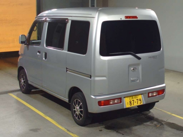 Import and buy DAIHATSU MOVE CANBUS 2013 from Japan to Nairobi, Kenya