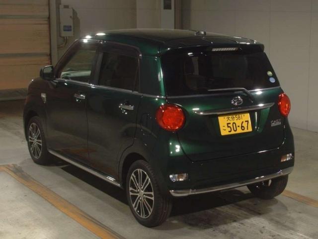 Import and buy DAIHATSU CAST 2019 from Japan to Nairobi, Kenya