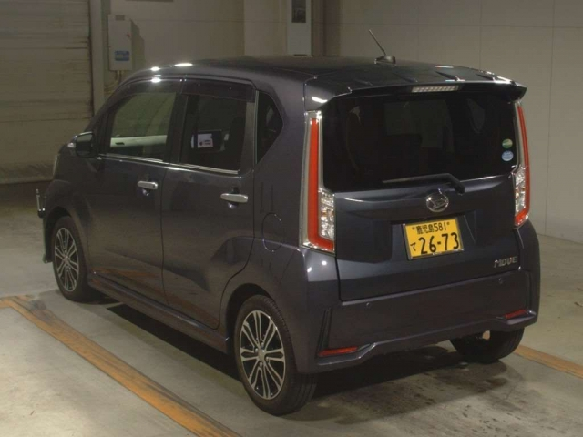 Import and buy DAIHATSU MOVE 2016 from Japan to Nairobi, Kenya
