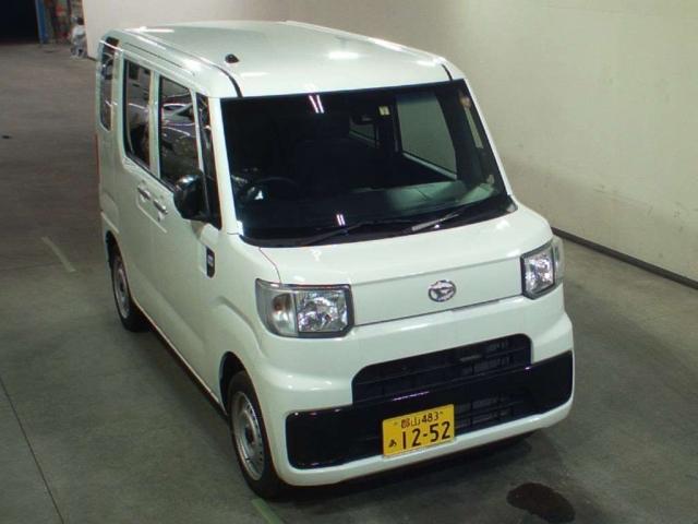 Import and buy DAIHATSU HIJET CADDIE 2017 from Japan to Nairobi, Kenya