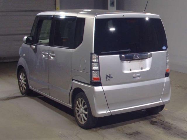 Import and buy HONDA N BOX PLUS 2014 from Japan to Nairobi, Kenya