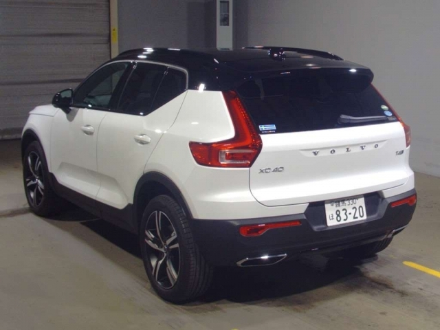 Import and buy VOLVO XC40 2020 from Japan to Nairobi, Kenya