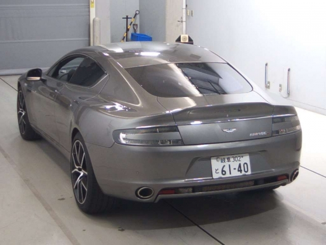 Import and buy ASTON MARTIN OTHER 2014 from Japan to Nairobi, Kenya