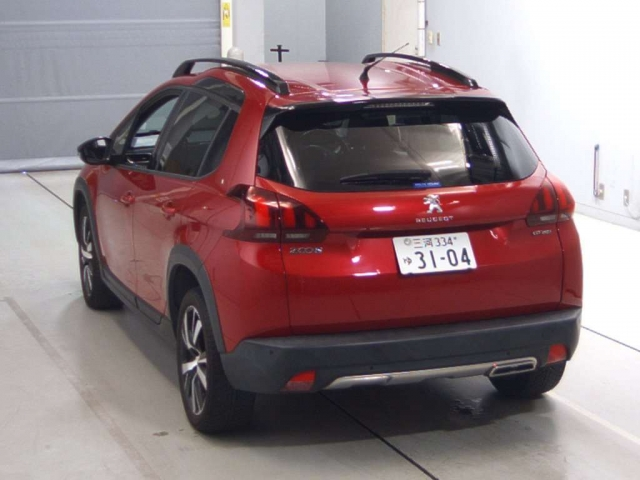 Import and buy PEUGEOT 2008 2016 from Japan to Nairobi, Kenya