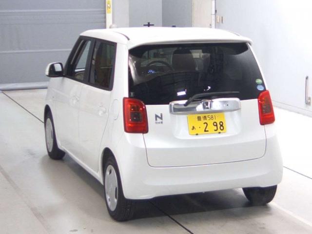 Import and buy HONDA N ONE 2020 from Japan to Nairobi, Kenya
