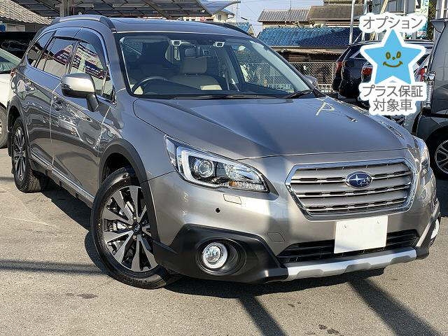 Import and buy SUBARU OUTBACK 2016 from Japan to Nairobi, Kenya