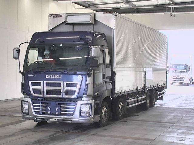 Import and buy ISUZU GIGA 2015 from Japan to Nairobi, Kenya