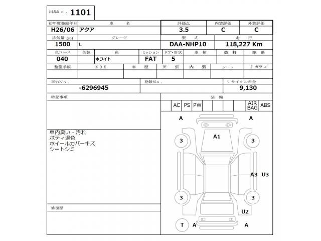 Import and buy TOYOTA AQUA 2014 from Japan to Nairobi, Kenya