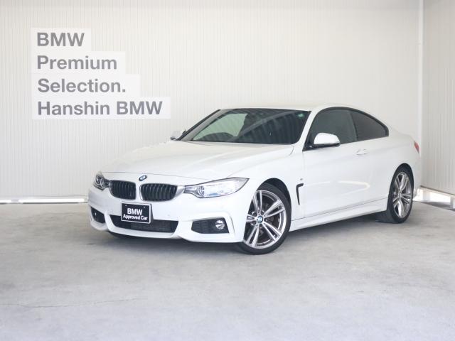 Import and buy BMW 4 SERIES 2013 from Japan to Nairobi, Kenya