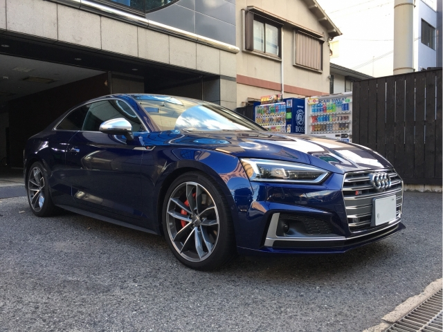 Import and buy AUDI S5 2017 from Japan to Nairobi, Kenya
