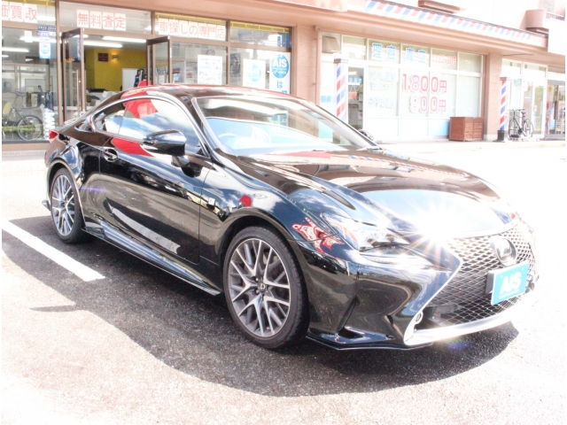 Import and buy LEXUS RC 2018 from Japan to Nairobi, Kenya