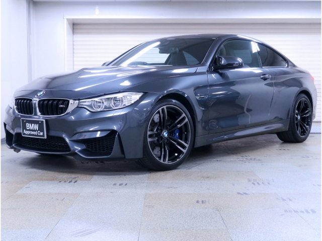 Import and buy BMW M4 2016 from Japan to Nairobi, Kenya