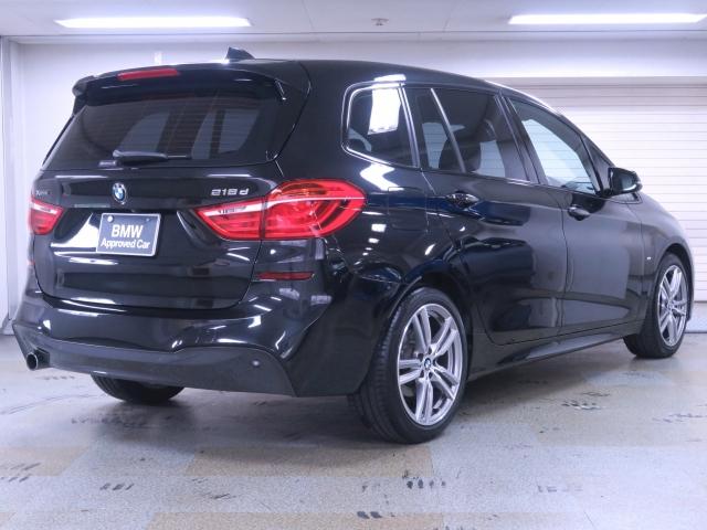 Import and buy BMW 2 SERIES 2017 from Japan to Nairobi, Kenya