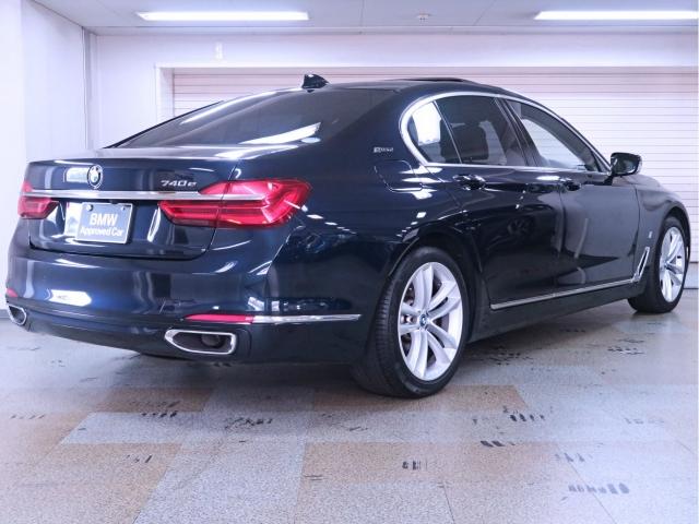 Import and buy BMW 7 SERIES 2017 from Japan to Nairobi, Kenya