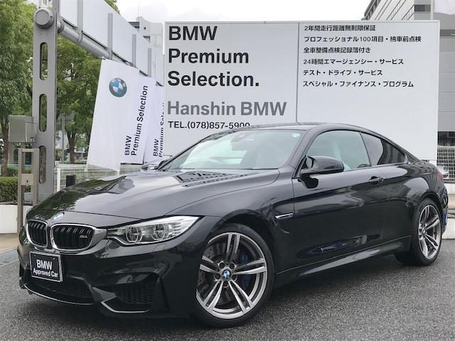 Import and buy BMW M4 2016 from Japan to Nairobi, Kenya