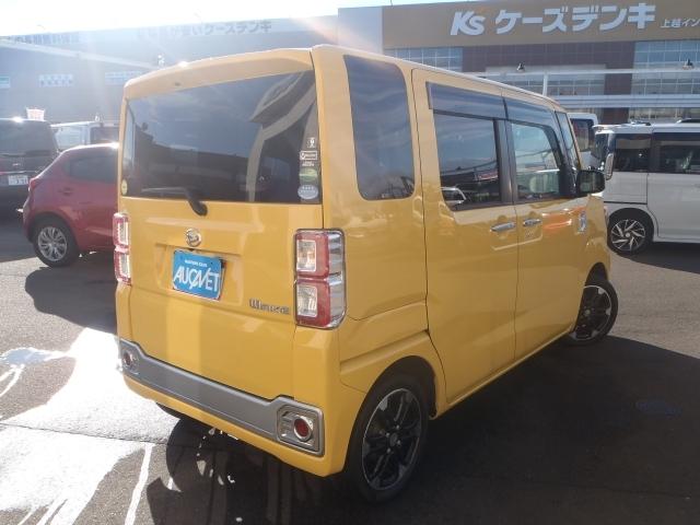 Import and buy DAIHATSU WAKE 2015 from Japan to Nairobi, Kenya