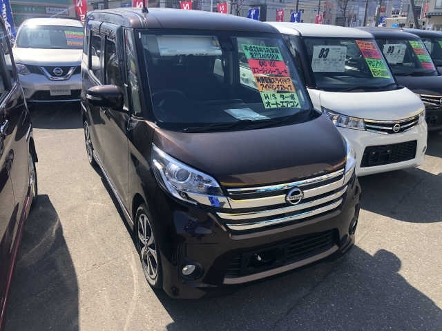 Import and buy NISSAN DAYZ ROOX 2016 from Japan to Nairobi, Kenya