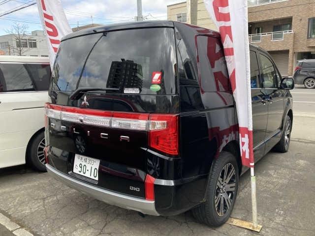 Import and buy MITSUBISHI DELICA D5 2020 from Japan to Nairobi, Kenya