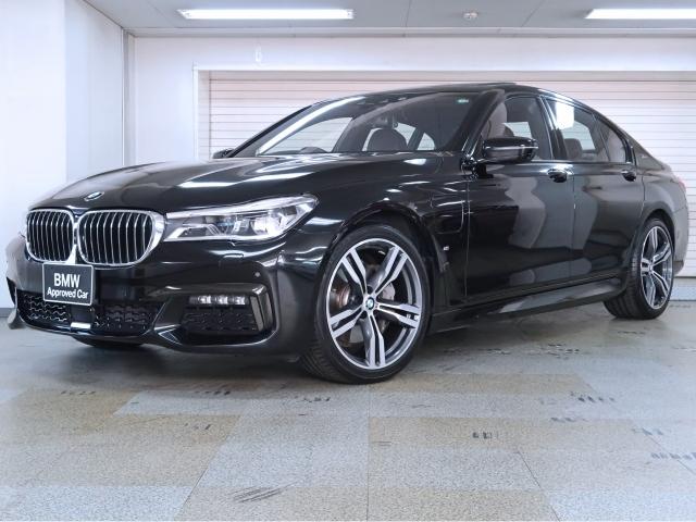 Import and buy BMW 7 SERIES 2018 from Japan to Nairobi, Kenya