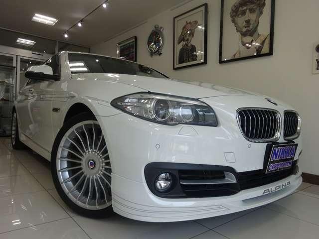 Import and buy BMW ALPINA 2014 from Japan to Nairobi, Kenya