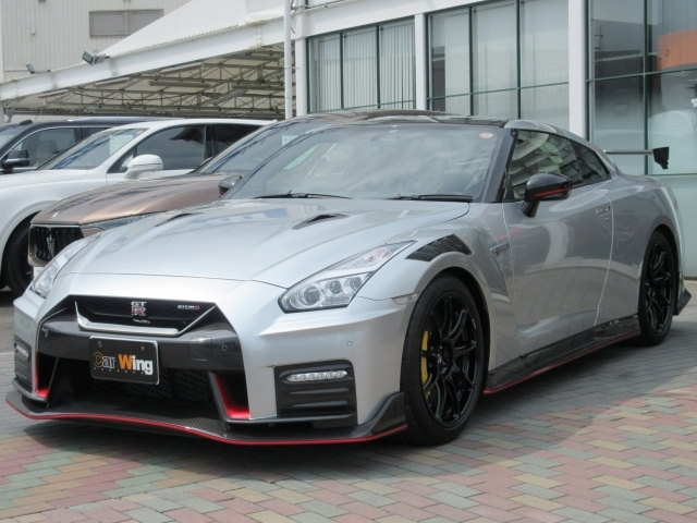 Import and buy NISSAN GT-R 2020 from Japan to Nairobi, Kenya