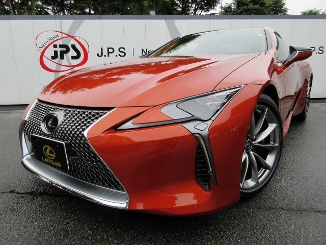 Import and buy LEXUS LC 2021 from Japan to Nairobi, Kenya