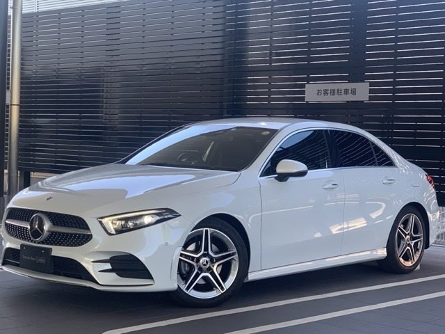 Import and buy MERCEDES BENZ A CLASS 2021 from Japan to Nairobi, Kenya