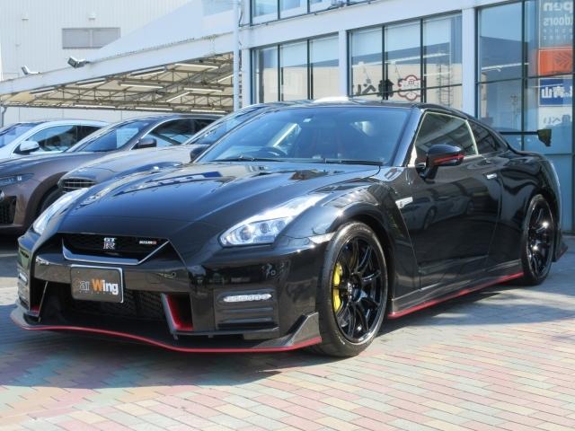 Import and buy NISSAN GT-R 2019 from Japan to Nairobi, Kenya