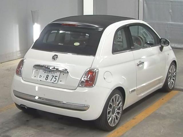 Import and buy FIAT 500C 2015 from Japan to Nairobi, Kenya