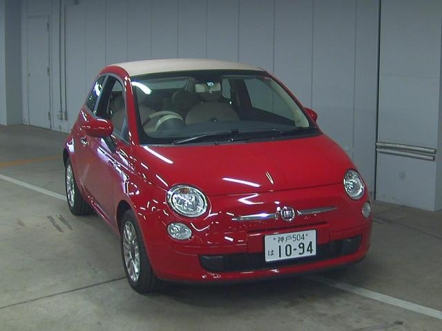 Import and buy FIAT 500C 2014 from Japan to Nairobi, Kenya
