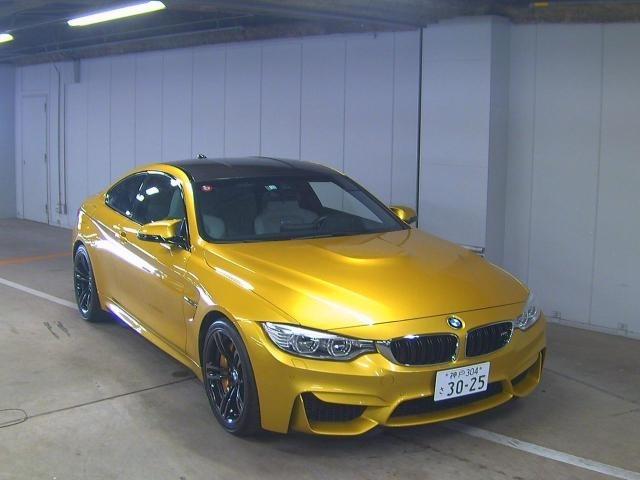 Import and buy BMW M4 2014 from Japan to Nairobi, Kenya