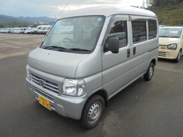 Import and buy HONDA ACTY VAN 2014 from Japan to Nairobi, Kenya