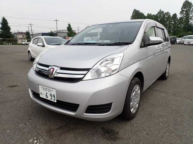 Import and buy TOYOTA ISIS 2015 from Japan to Nairobi, Kenya