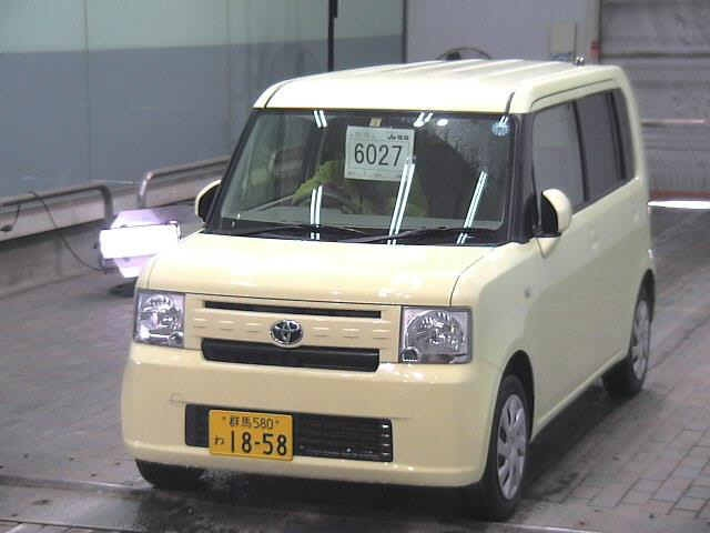 Import and buy TOYOTA PIXIS SPACE 2016 from Japan to Nairobi, Kenya