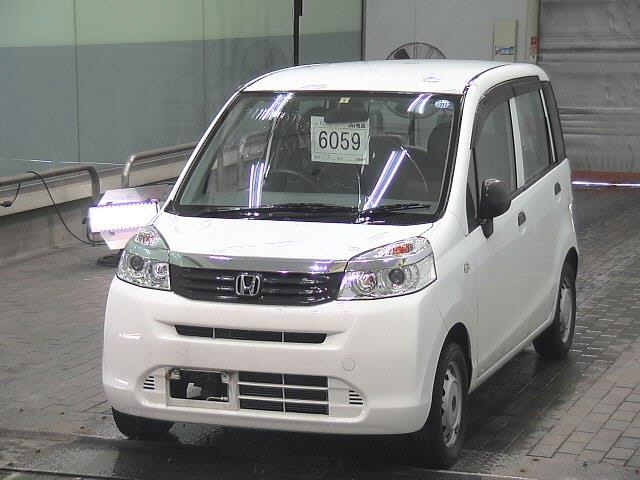 Import and buy HONDA LIFE 2014 from Japan to Nairobi, Kenya