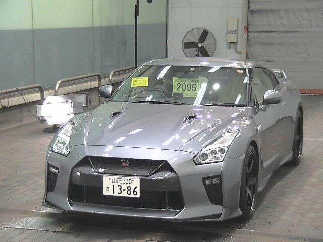 Import and buy NISSAN GT-R 2018 from Japan to Nairobi, Kenya