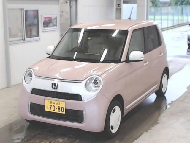 Import and buy HONDA N ONE 2019 from Japan to Nairobi, Kenya