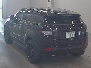 Import and buy LAND ROVER RANGE ROVER EVOQUE 2015 from Japan to Nairobi, Kenya
