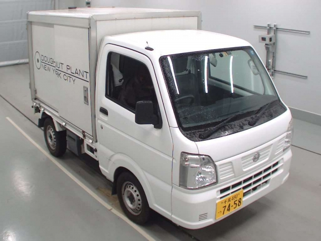 Import and buy NISSAN CLIPPER TRUCK 2014 from Japan to Nairobi, Kenya