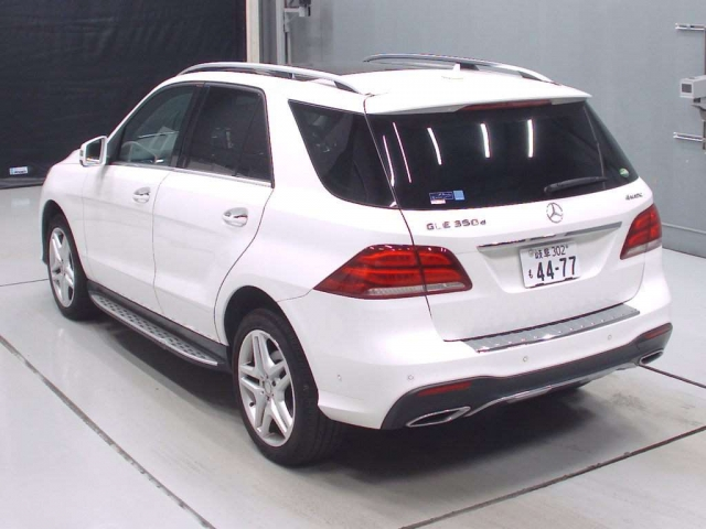 Import and buy MERCEDES BENZ GLE CLASS 2015 from Japan to Nairobi, Kenya