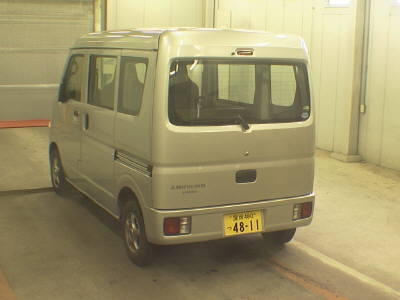 Import and buy MITSUBISHI MINICAB 2017 from Japan to Nairobi, Kenya