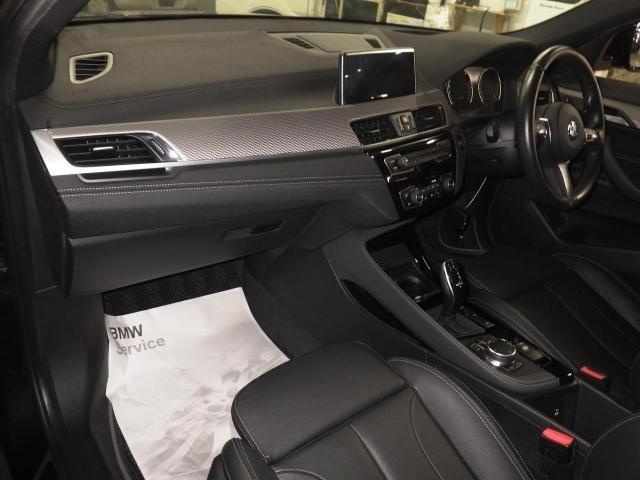 Import and buy BMW X2 2018 from Japan to Nairobi, Kenya