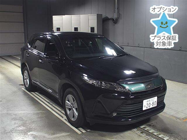 Import and buy TOYOTA HARRIER 2017 from Japan to Nairobi, Kenya