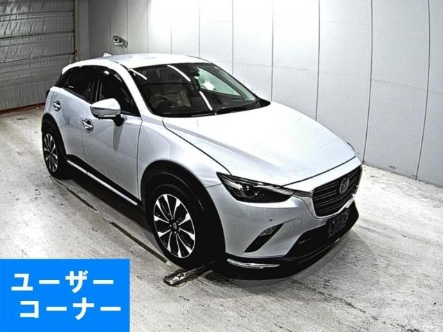 Import and buy MAZDA CX-3 2018 from Japan to Nairobi, Kenya