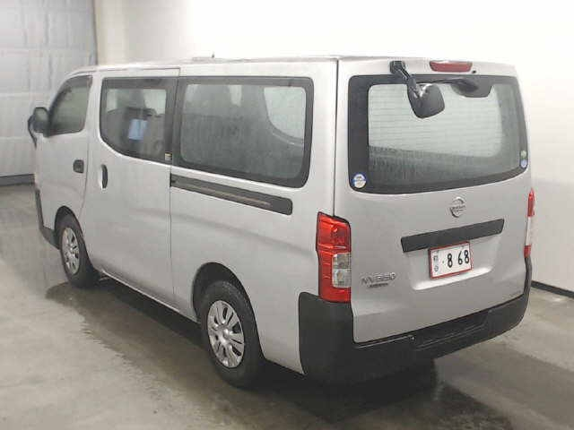 Buy Nissan Caravan Van 2015 From Japan Auction And Import To Kenya