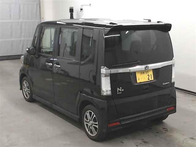 Import and buy HONDA N BOX PLUS 2015 from Japan to Nairobi, Kenya