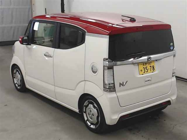 Import and buy HONDA N BOX SLASH 2017 from Japan to Nairobi, Kenya